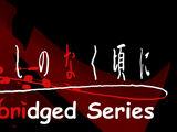 Higurashi Abridged (by Crazyboutcena54)