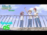 Baka and Test Revised Abridged- Episode 5 - Treasure Hunt