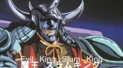Violence Jack Abridged OVA 1