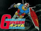 Mobile Suit Gundam Abridged (Gutted Wren Studios)