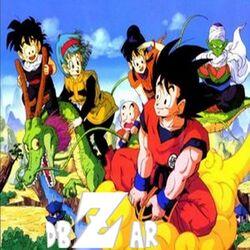 DBZAR Logo.jpg
