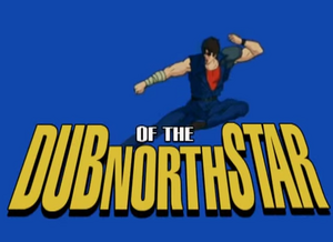 Dub of the North Star.png