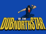 Dub of the North Star (Remix & Innagadadavida)