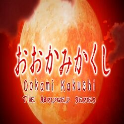 Ookami Kakushi TAS Opening Logo.jpg