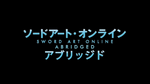 SAO Abridged Logo.png