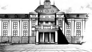Academia Kouryou Manga.PNG