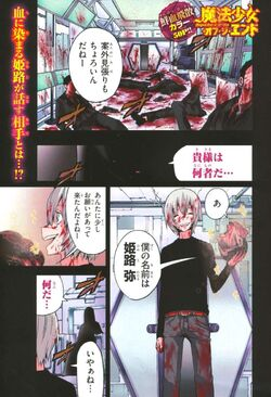 Magical-Girl-of-the-End-24-01-raw-read-online.jpg