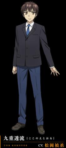 Tooru Anime.png