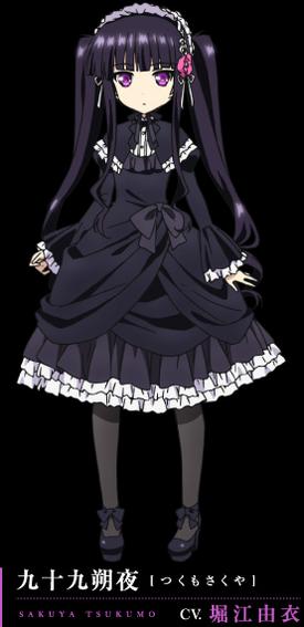 Sakuya Anime.png