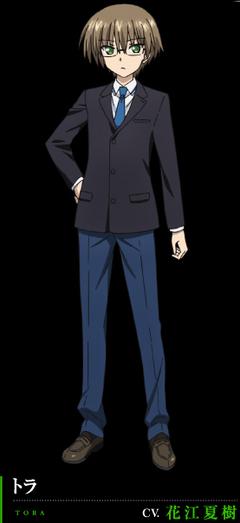 Tora Anime.png