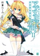 Absolute Duo Volume 02 Cover