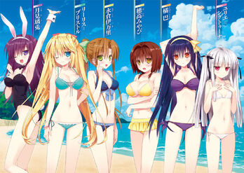 800px-Absolute Duo Volume 3 Colour 2