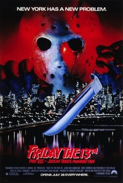 Friday the 13th Part VIII - Jason Takes Manhattan poster.jpg