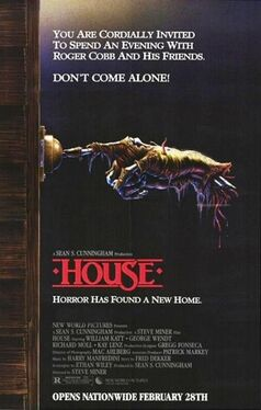 House (1986) poster.jpg