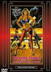 Sorority Babes in the Slimeball Bowl-O-Rama poster.jpg