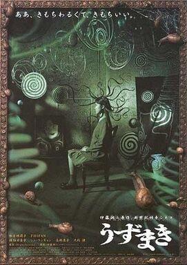 Uzumaki poster.jpg