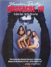 Slumber Party Massacre III poster.jpg