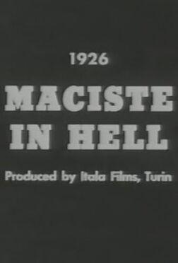 Maciste in Hell (1926).jpg