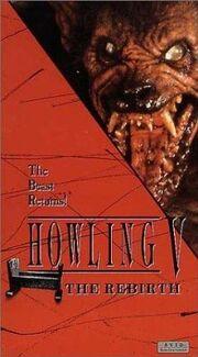 Howling V poster.jpg