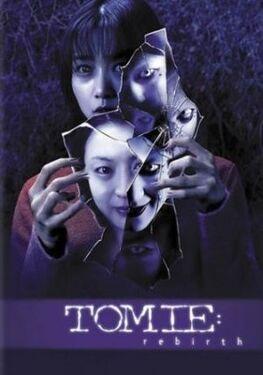 Tomie - Rebirth.jpg