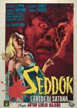 Atom Age Vampire poster.jpg