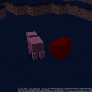 Abyssalcraft demon pig.png