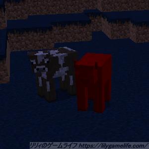 A Demon Cow