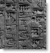 Part-6-writing-tablet5