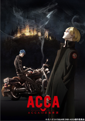 ACCA promo.png