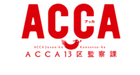 Acca 13 Wiki-wordmark.png