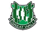Зеленый Легион (Great Wall)