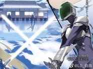 Lucid Blade