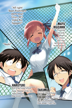 Accel World Light Novel Volume 19 - Colour Illustration Page 4.png