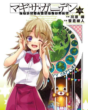 Magisa Garden Manga - Volume 08 Cover.png
