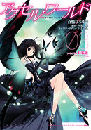 Manga tome 03