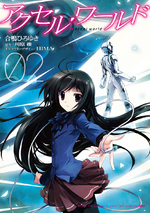 Accel World Manga - Volume 02 Cover.png