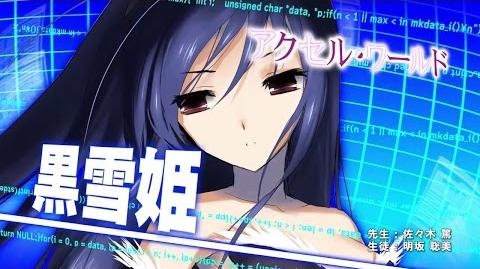 List of Accel World Video Games