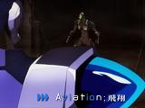 Accel World Episode 05