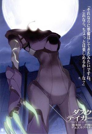 Dusk Taker Manga.jpg