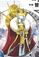 Glass Monarch