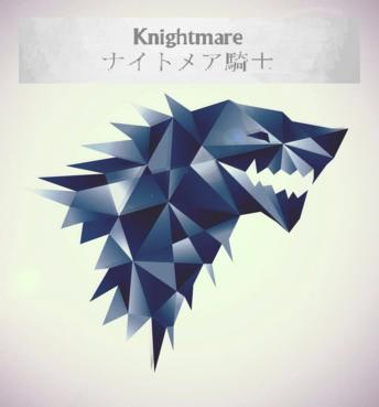 Logo de Knightmare