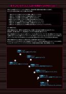 Vol 08 - 008