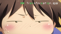 Transformation.png