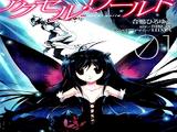 El Retorno de la Princesa Nieve Negra (manga)