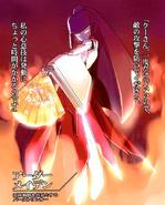 Utai Flame Dance