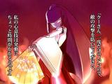 Shinomiya Utai
