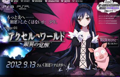 Poster de la primera OVA