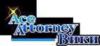 Ace Attorney Вики