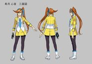 Athena concept 2