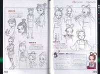 701px-Fanbook Pearl 2